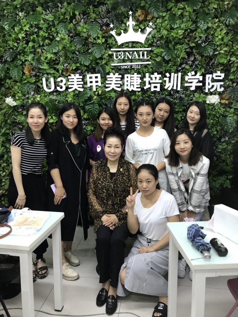 8.27-30 中国・U3美甲美睫培训学院(北京) ベーシック・アドバンス・プロフェッショナルセミナー